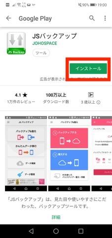 Screenshot 20181105 190032 jpg 001