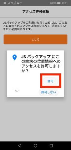 Screenshot 20181105 190150 jpg 001