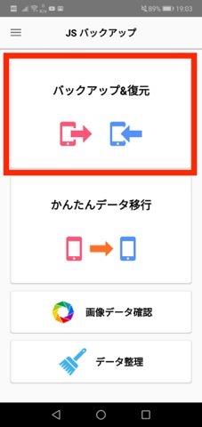 Screenshot 20181105 190352 jpg 001