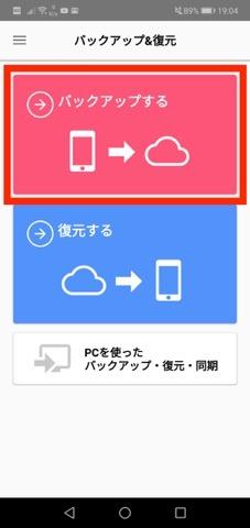 Screenshot 20181105 190415 jpg 001